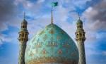 با حضور حداکثری ائمهجماعات مساجد استان تهران انجام شد  آغاز هفدهمین اجلاس روز جهانی مسجد