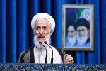 خطیب جمعه تهران: اربعین حسینی هر سال یک رزمایش انتظار منتظران ظهور است