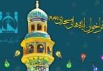 ۲۰ دی ماه؛ آخرین مهلت ارسال اثر به فراخوان ایدههای مسجدی