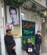 عزاداری در مقابل بیت شهدای مسجد