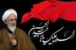 آیت الله العظمی جوادی آملی:کسانی میتوانند حسینی باشند که حسینی بیندیشند حسینی فکر کنند حسینی عمل کنند