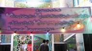 برگزاری جشن اعیاد شعبانیه با حضور مداح اهل بیت حاج مرتضی طاهری