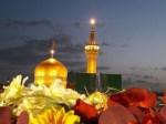 فضیلت و پاداش زیارت امام رضا - علیه السلام