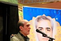 گزارش تصویری یادواره مرحوم حاج محمد زمانی- سعید قائدی
