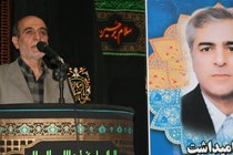 گزارش تصویری یادواره مرحوم زمانی به روایت برادر مجید قنبری