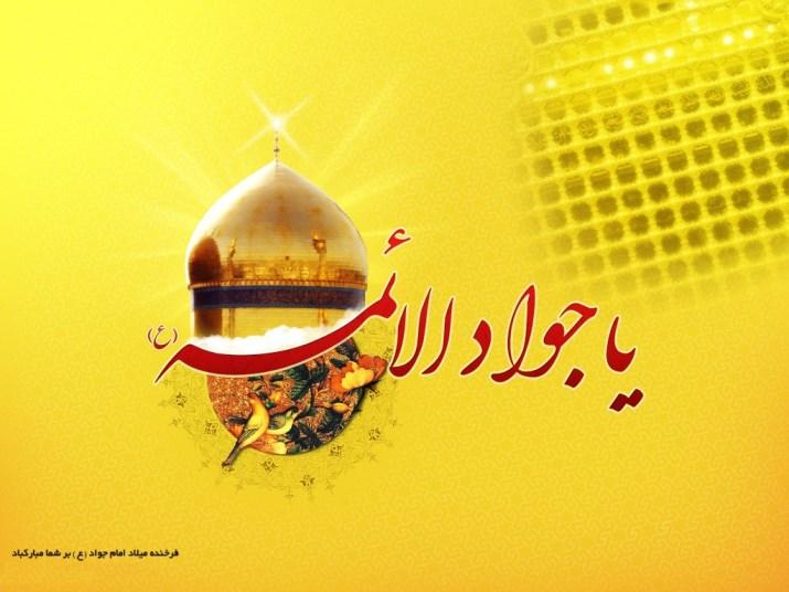 ولادت-امام-محمد-تقی-ع-جواد-الائمه
