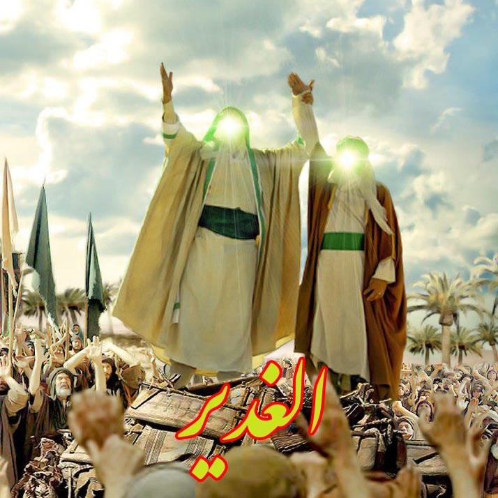 عید+غدیر+۶