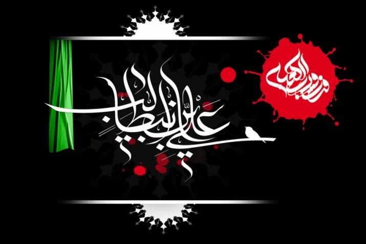 امام علی29032706_1