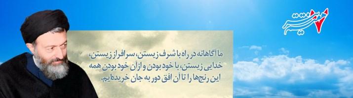 bahashti12